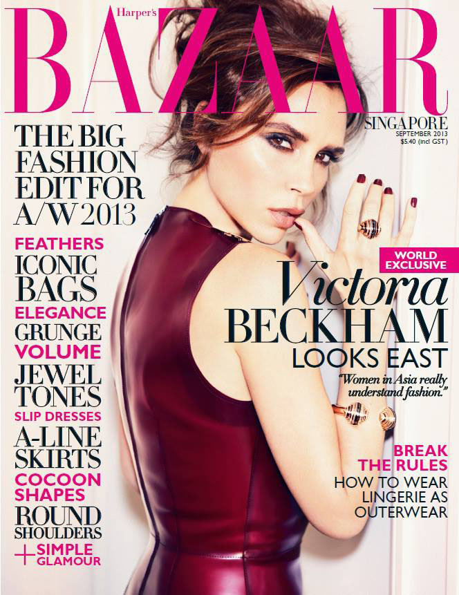 Victoria Beckham on the cover of Harper's Bazaar Singapore September 2013